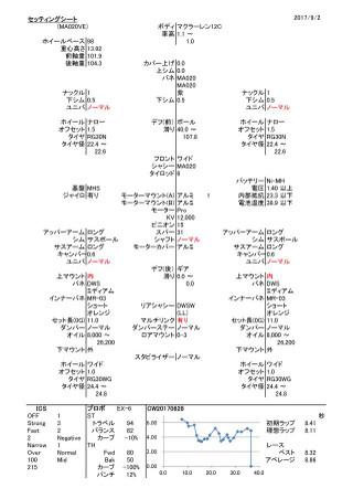 05_ma020wdwspromcla12c_2