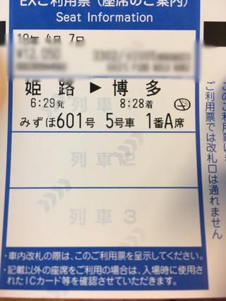 B623c75762a44252ae244fb36c0c8fa3