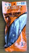 Ultralight