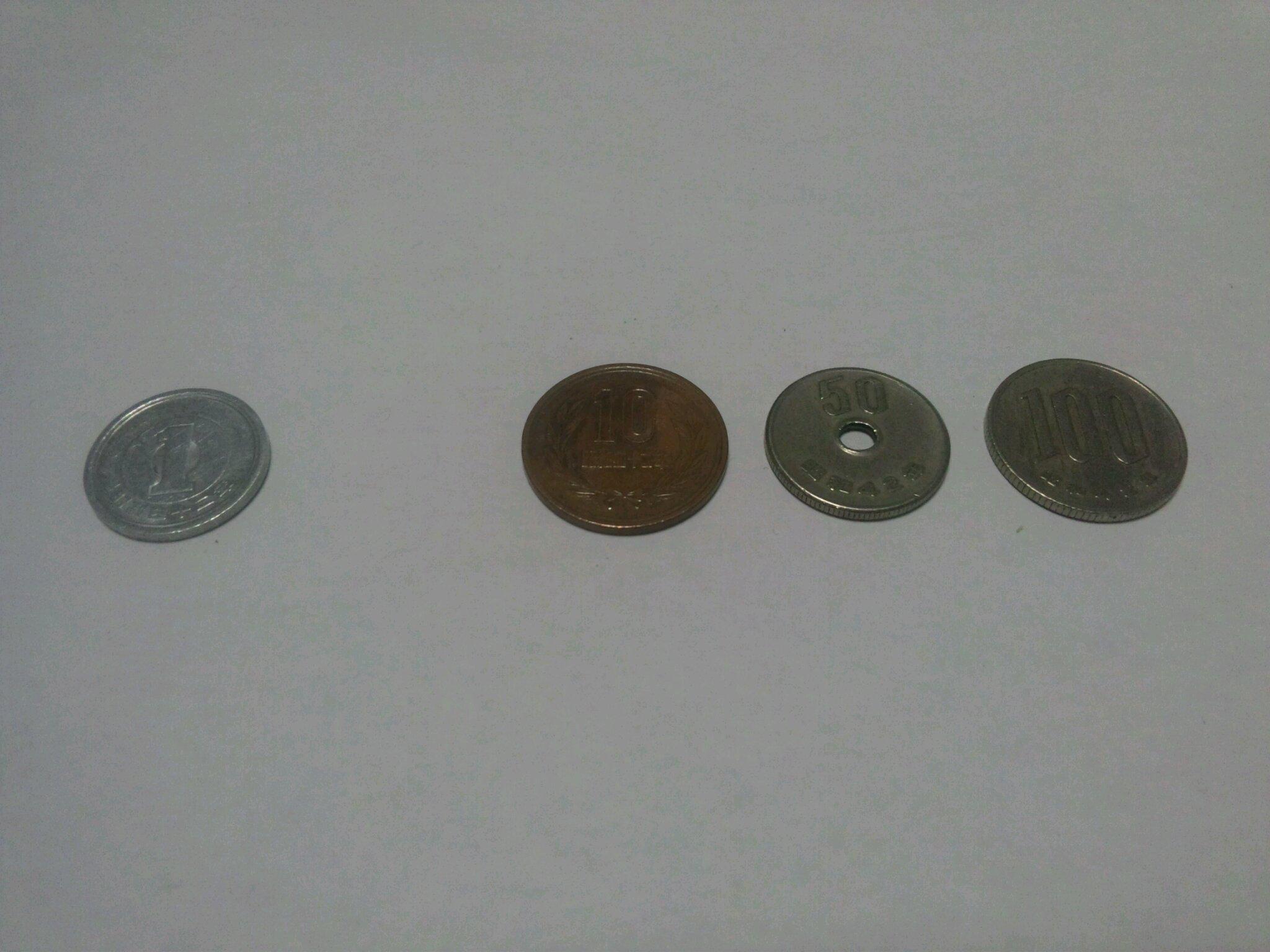 残りは5円