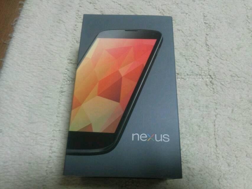 Nexu4(AU)